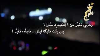 getlinkyoutube.com-شيلة عليك متغير  لـ عبدالله العازمي