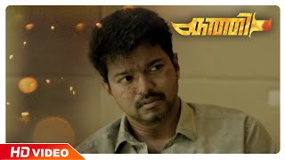 getlinkyoutube.com-Kaththi Malayalam Movie | Scenes | Vijay address Media | Neil Nitin Mukesh | Samantha
