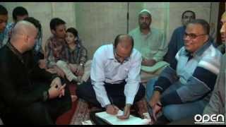 getlinkyoutube.com-كتب كتاب الكينج محمود ابو يوسف وعقبال الليله الكبيره