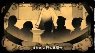 getlinkyoutube.com-【Regret message -Ballad version-】 ver.Gero 中文字幕