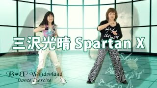 getlinkyoutube.com-Performing Dance Exercise【三沢光晴 Spartan X】