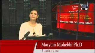 getlinkyoutube.com-Maryam Mohebbi آموزش دیر ارضا شدن مرد در سکس