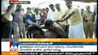getlinkyoutube.com-Funny video  Kerala, Trivandrum