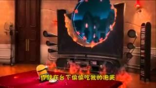 getlinkyoutube.com-小黄人遇到周杰伦之魔术先生篇