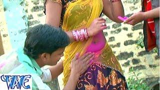 getlinkyoutube.com-Dhodhi Ke Upara सईया रंगीले -  Holi Ke Rang Bhauji Ke Sang - Bhojpuri Hot Holi Songs 2015 HD