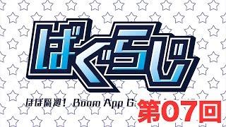 getlinkyoutube.com-ほぼ隔週!Boom App Games RADIO 第07回「ミニファミコン開封の儀&PS4版[DEAD RISING]でゾンビどもを消毒だ~!」