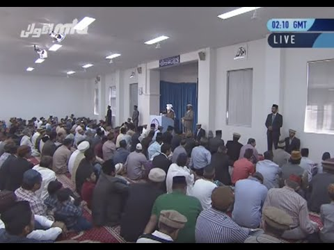 Sindhi Translation: Friday Sermon 18th October 2013 - Islam Ahmadiyya