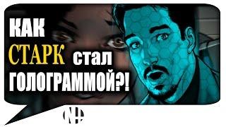 getlinkyoutube.com-Как ТОНИ СТАРК стал голограммой?! История Рири Уильямс. (Marvel Comics)