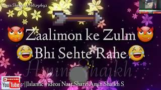 Mera Nabi Mera Imaan Hai || Whatsapp Status || New Beautiful Naat Status || Hafiz Tahir Qadri