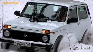 getlinkyoutube.com-Снежный тест-драйв LADA Niva 4x4 1.8 L 93 hp от Супер-Авто, Snow Test Drive