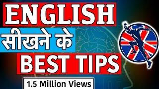 getlinkyoutube.com-How to Improve English Speaking Skills ?  (Explained in Hindi)
