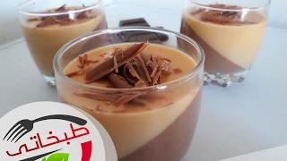 getlinkyoutube.com-طريقة عمل مهلبية الشوكولاته والكراميل - Chocolate & Caramel Pudding(CC Eng Sub)