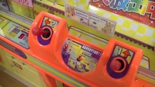 getlinkyoutube.com-少年たちの挑戦mini モンハングラス!!ゲット!!!!!
