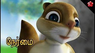 NERMAI ♥ Honesty ★ Kathu Tamil Cartoon Story For Children