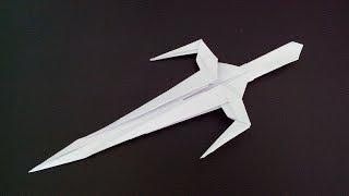 getlinkyoutube.com-Меч оригами, origami Sword (Nakano Kay)