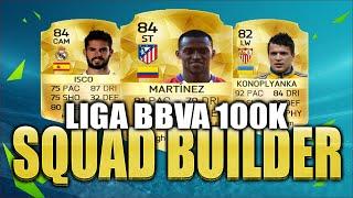 getlinkyoutube.com-MI PRIMERA PLANTILLA BBVA 100K | ESPANOL | FIFA 16 | FUT 16