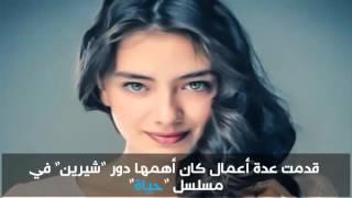 getlinkyoutube.com-معلومات عن نيهان بطلة مسلسل حب أعمى