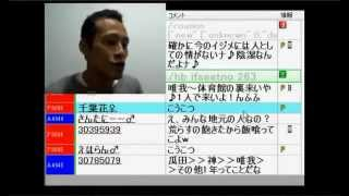 getlinkyoutube.com-【唯我】最近の若者や暴走族について、瓜田純士や不良を語る