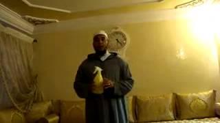 getlinkyoutube.com-تعلم كيف تطرد الجن من البيت طريقة سهلة مع الراقي المغربي نعيم ربيع