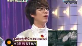 getlinkyoutube.com-`SJ `ฮยอกพูดไทยในรายการ Foresigth