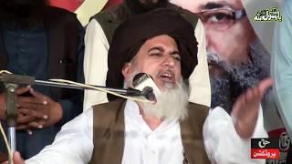 New Bayan 2019   Hazrat Allama Mufti Khadim Hussain Rizvi