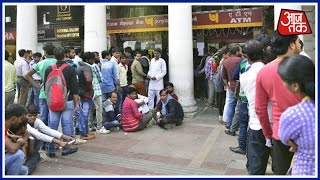 getlinkyoutube.com-Kolkata: Government Employee Dies In ATM Queue