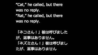 英語 リスニング 聞き流し 初級@日本語訳付き(めんどりと麦2・童話)