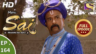 Mere Sai - Ep 164 - Full Episode - 11th May, 2018