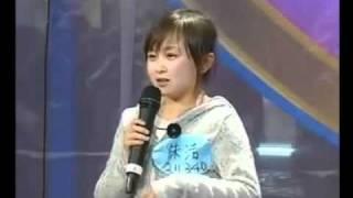 getlinkyoutube.com-23歲小女孩 朱潔 中國達人秀 1/2