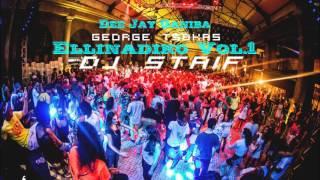 getlinkyoutube.com-Dee Jay Ganiba & Friends -  Ellinadiko Vol.1
