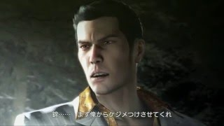 getlinkyoutube.com-Ryu Ga Gotoku 0 [Yakuza Zero] Cutscenes Part 13