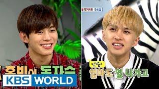 Hello Counselor - Seo Yoojung, Hongbin, Ken [ENG/THA/2016.11.07] width=