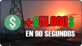 getlinkyoutube.com-GTA V ONLINE - COMO GANAR $ 51.000 $ EN 90 SEGUNDOS !! DINERO RAPIDO GTA 5 ONLINE