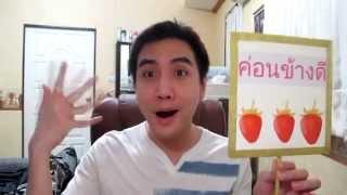 getlinkyoutube.com-รีวิว ครีมกันแดดคุมมันขั้นเทพ  The Face Shop Oil Cut Sun Cream