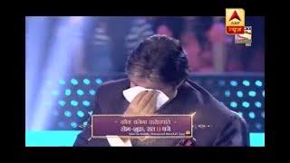 Kaun Banega Crorepati: Amitabh Bachchan Got Teary Eyed On His Birthday