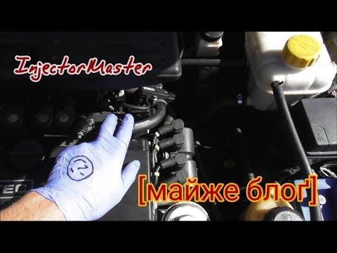 (майже блоґ) Chevrolet Lacetti. Швидкий ремонт.