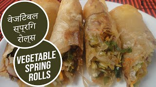 getlinkyoutube.com-Vegetable Spring Rolls