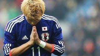 getlinkyoutube.com-サッカー日本代表 歴代No1ゴールはこれだ! Top 10 Goals in Japan Football History