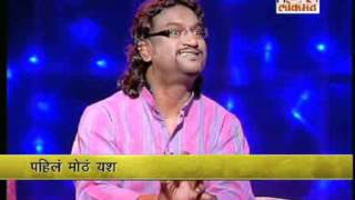 Great Bhet : Ajay Atul - Part 2 Full Interview