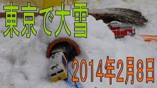 getlinkyoutube.com-東京に大雪警報!プラレールを走らせました。2014年2月8日
