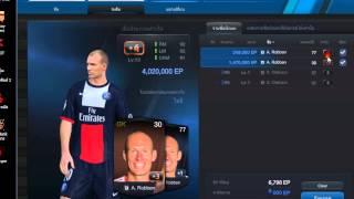 getlinkyoutube.com-Fifa Online สูตรตีบวก +3-1=...4