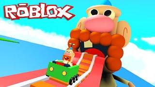 getlinkyoutube.com-Roblox Adventures / Uncle Grandpa Roller Coaster / Giant Grandpa Eats Me Alive!