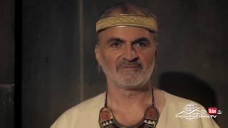 Hin Arqanere - Episode 16