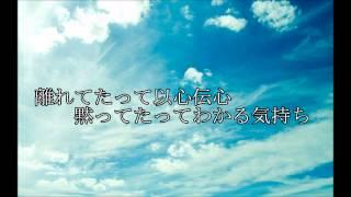getlinkyoutube.com-オレンジレンジ 「以心電信」 歌詞付き