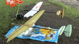 getlinkyoutube.com-情熱ジン ハンドランチグライダー