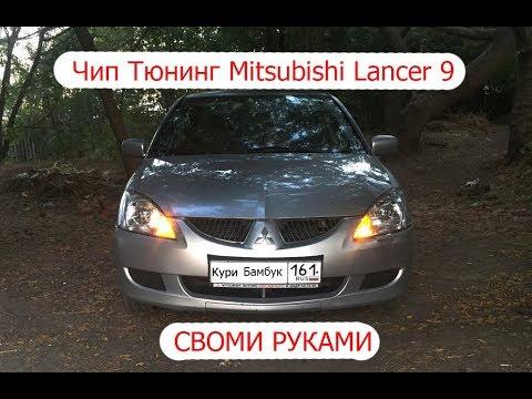 Как прошить Mitsubishi LANCER своими руками