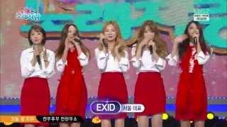 getlinkyoutube.com-EXID in Idol National Singing Contest