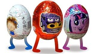 getlinkyoutube.com-Волшебные шоколадные яйца. Машинки. Пони. Пупсы. Киндер сюрприз. Kinder Surprise.