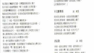 getlinkyoutube.com-黄霑  不文笑   1