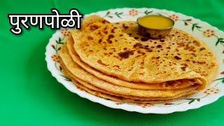 getlinkyoutube.com-maharashtrian special sweet puranpoli पूरणपोळी